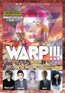 0202_WARP_OMOTE