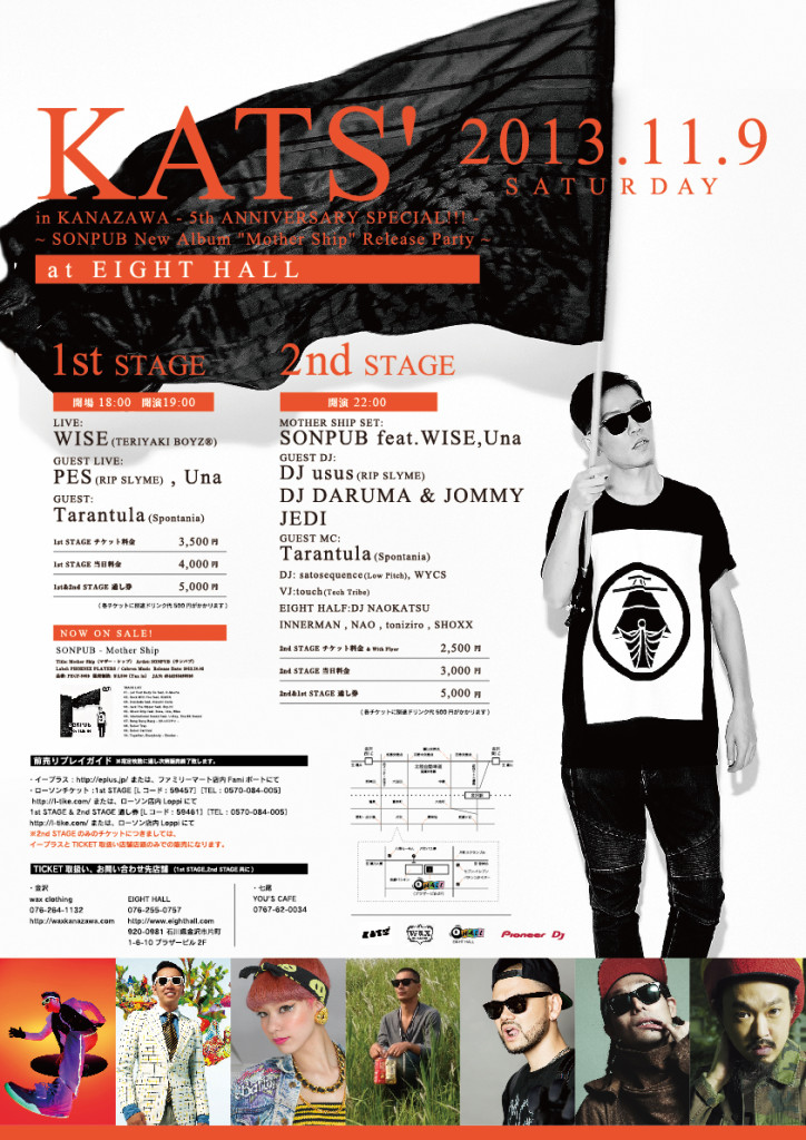 Kats_Poster_Fin_OL_A3_Web-01