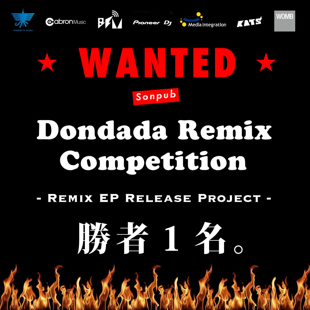 Remix_comp