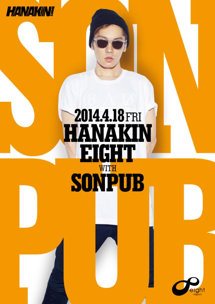 SONPUB-1WEB