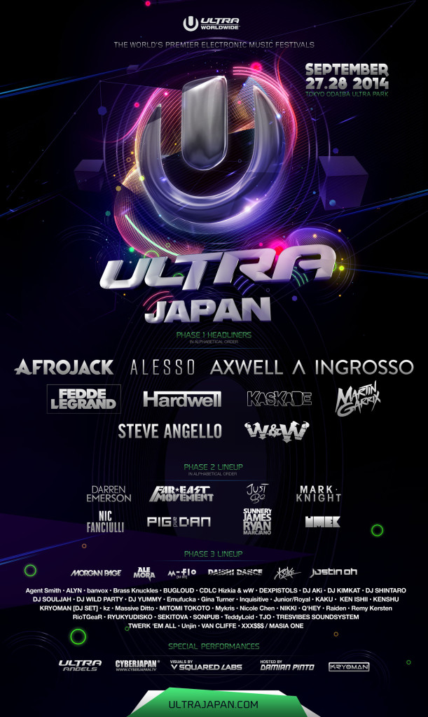 Ultra_Japan_PH3_BL_002-3