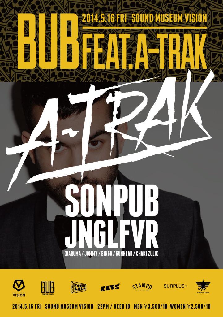 bub_atrak_front