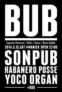 bub_omote_bl-01