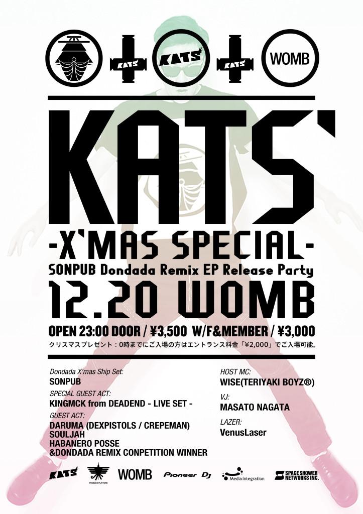 kats_flyer_omote_02