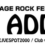 logo_addicts