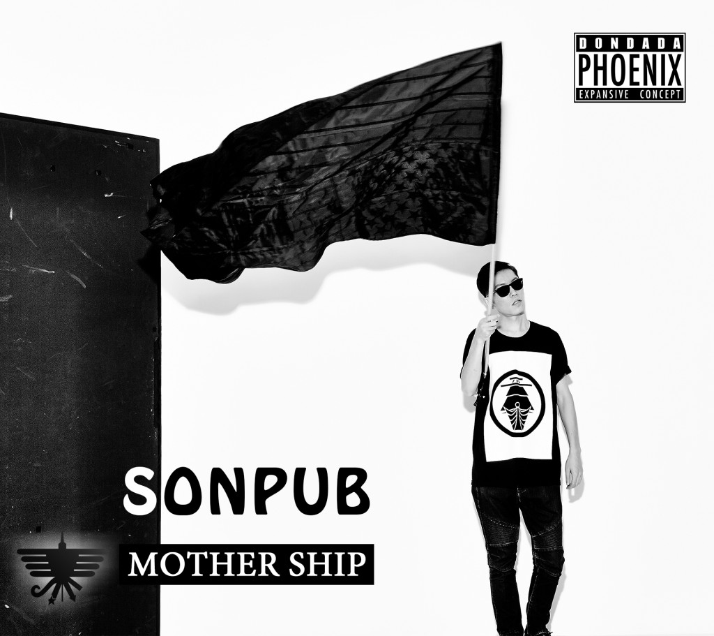 mother ship CD front jkt