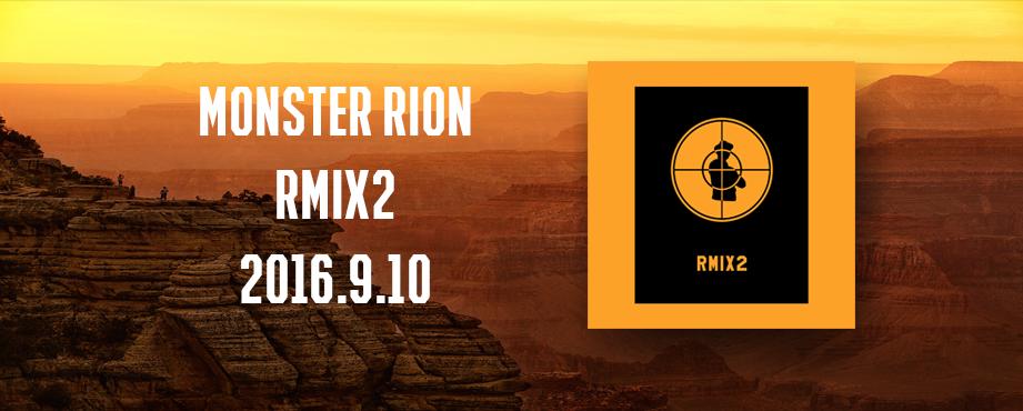 「R MIX 2」ツアー会場とWEBにて販売開始