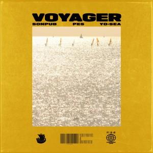 voyager jkt (fix)-