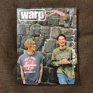 warp intvw